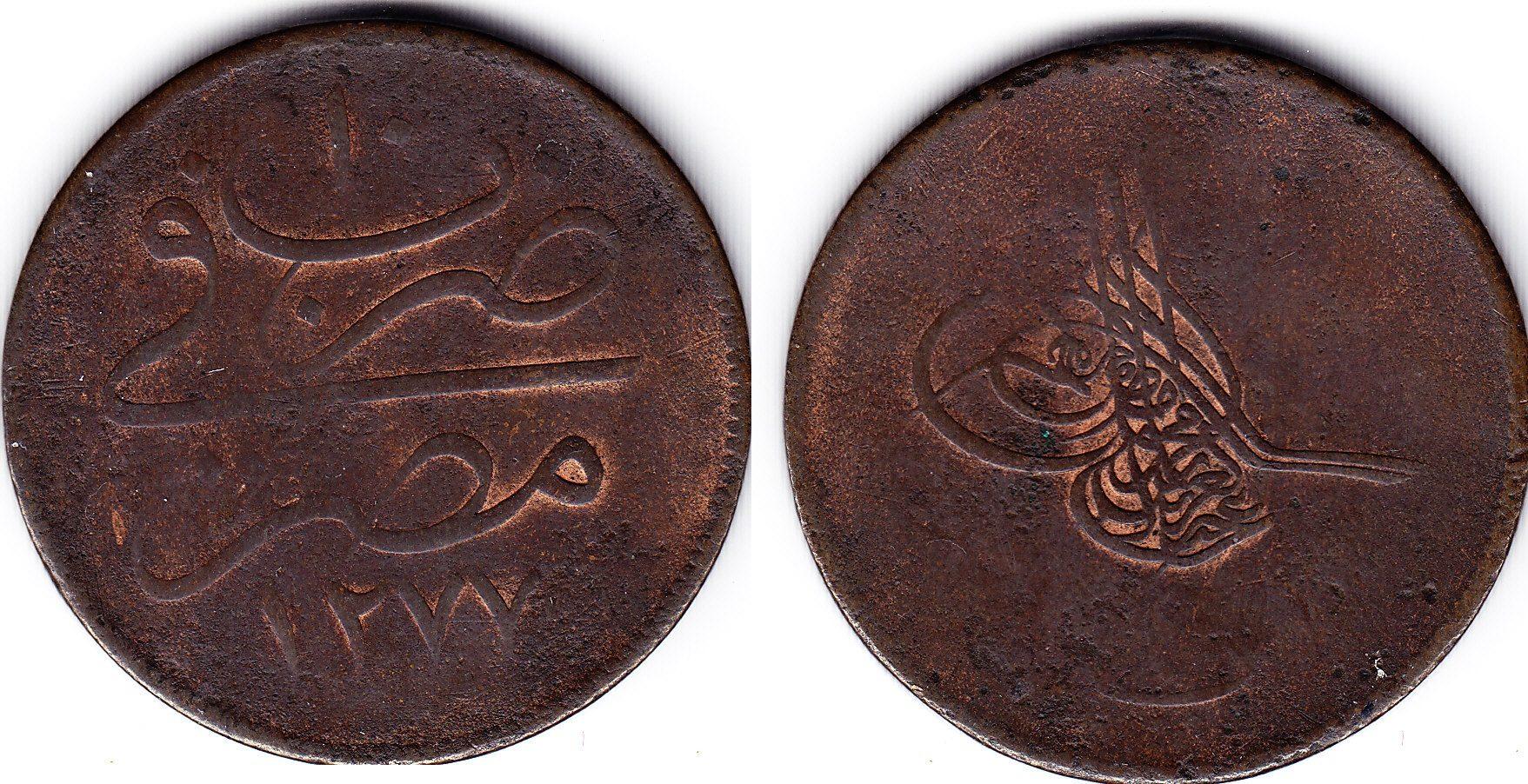 Ägypten 40 Para 1277/10