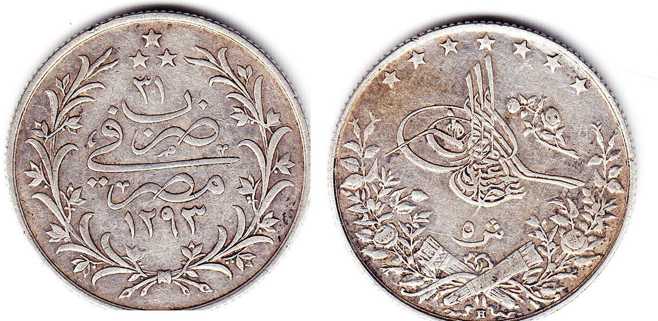 Ägypten 5 Girsh 1293/31
