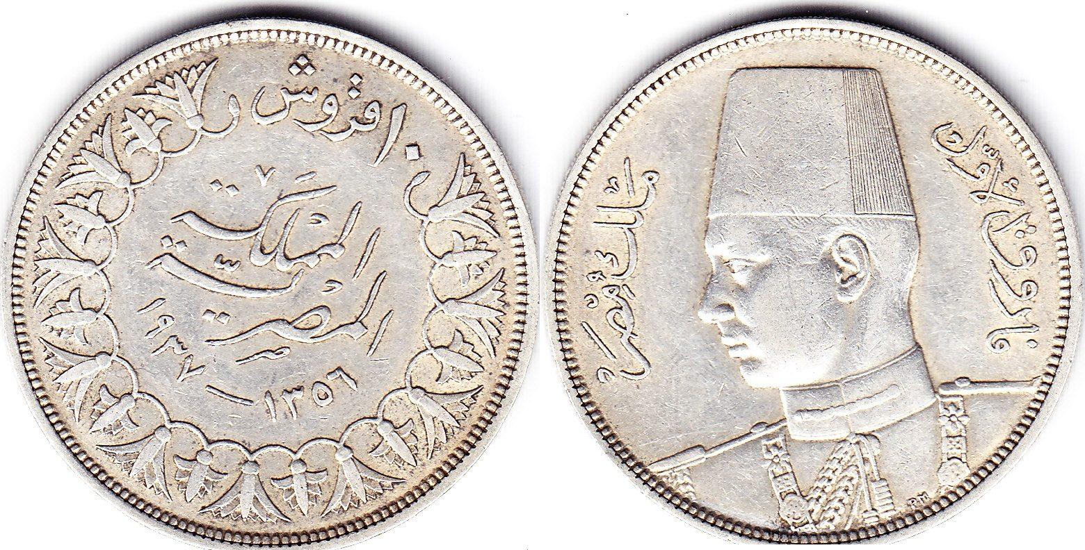 Ägypten 10 Piaster 1937 SS