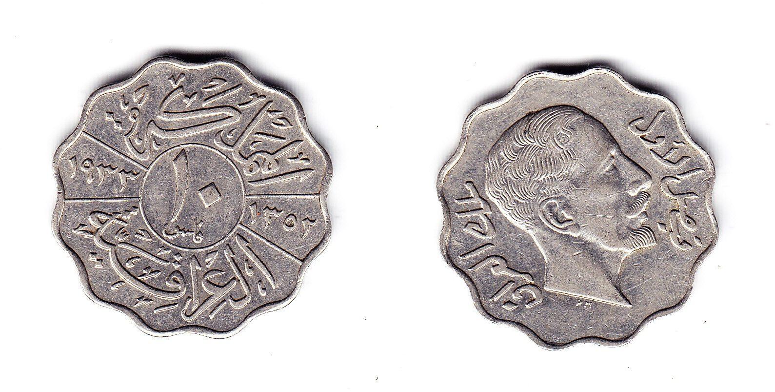 Irak 10 Fils 1933 vz