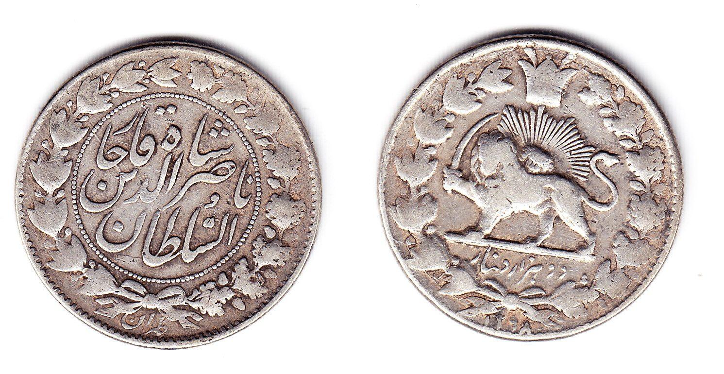 Iran 2000 Dinar 1298