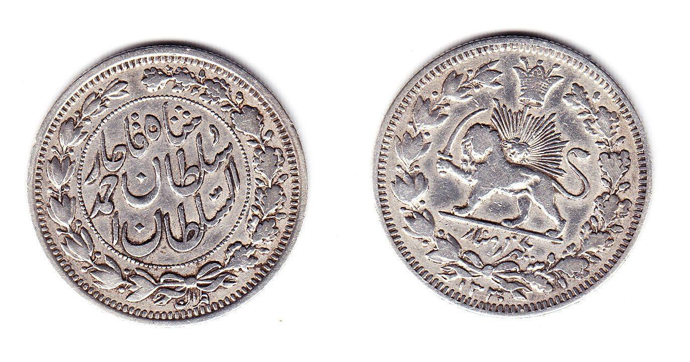 Iran 1000 Dinar 1330