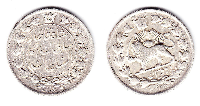 Iran 2000 Dinar 1328