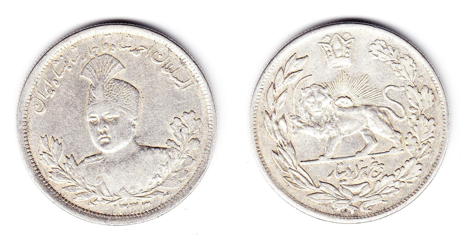 Iran 5000 Dinar 1332 AH