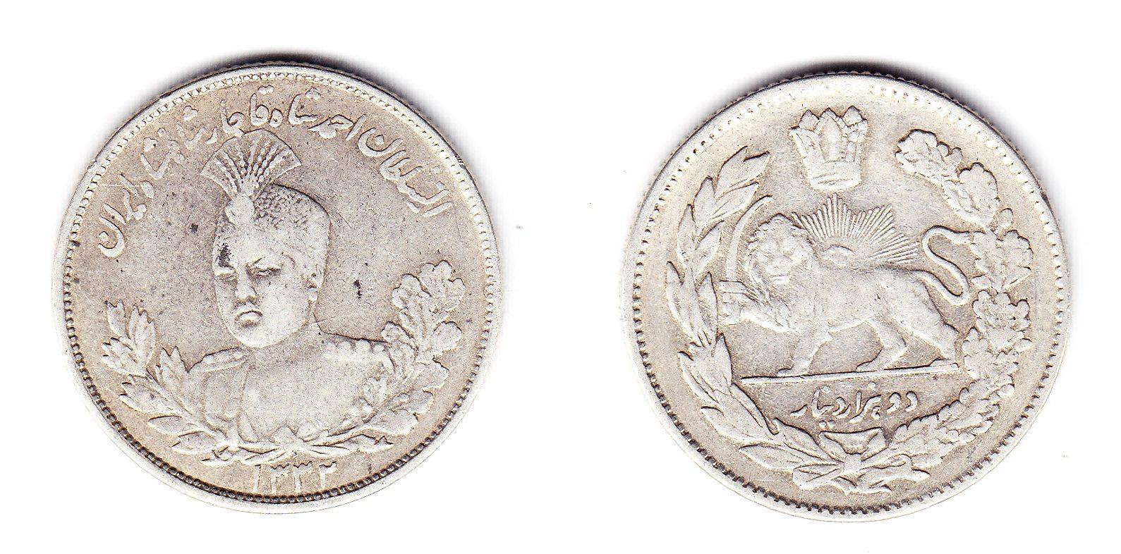 Iran 2000 Dinar 1332 AH