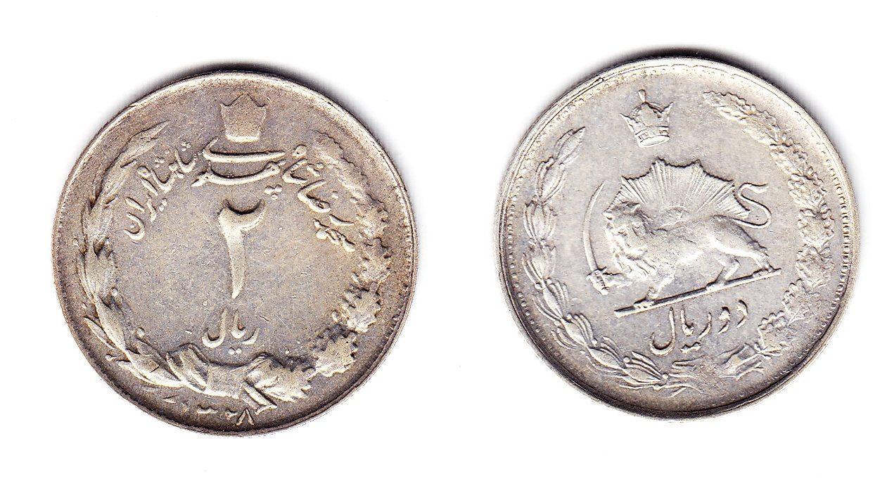 Iran 2 Rial 1328 AH