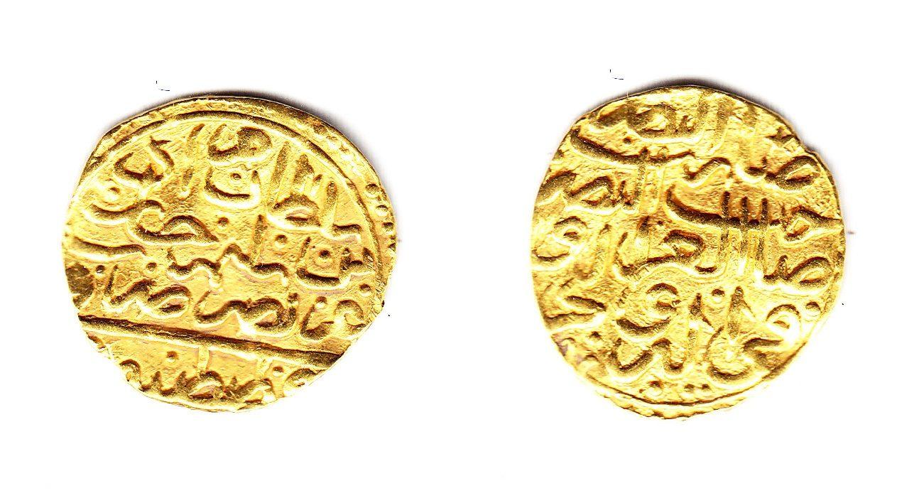 Türkei Murad III Altin 982 Konstantinopel ss