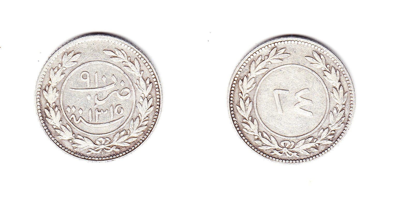 Jemen Tarim 24 Chomsiks 1315 ss