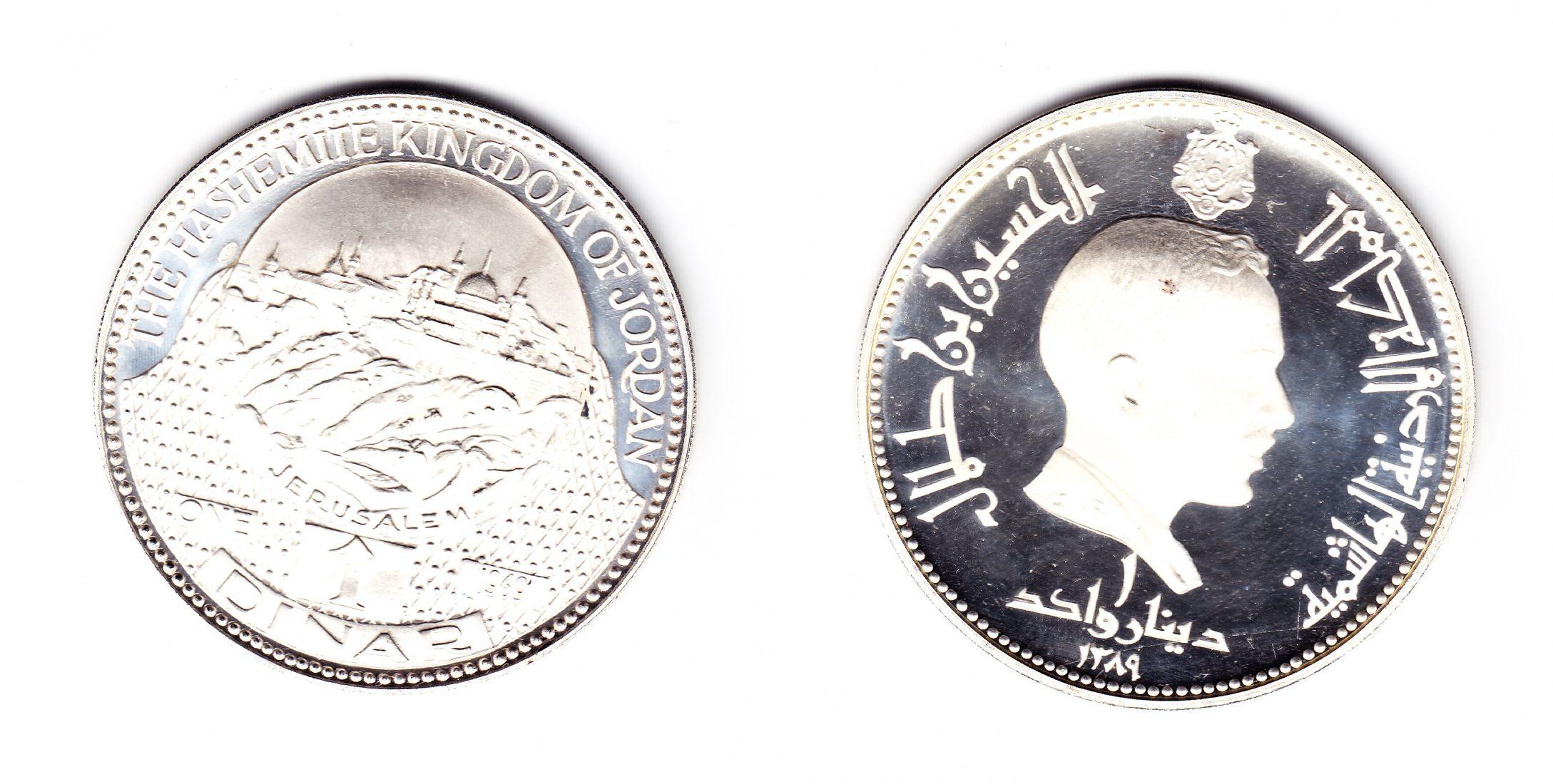 Jordanien 1 Dinar 1969 proof