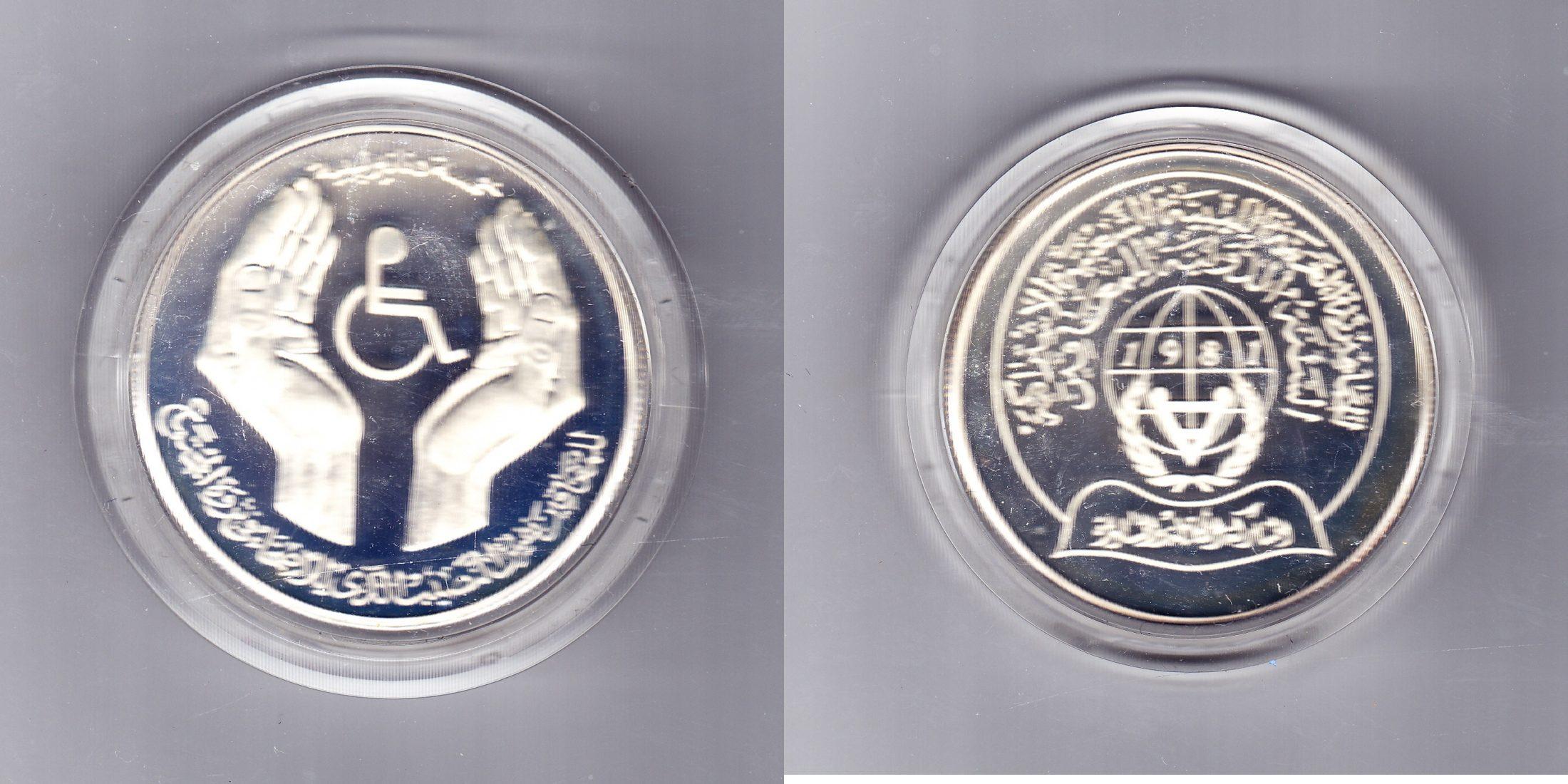 Libyen 5 Dinar 1981 Jahr der Behinderten proof