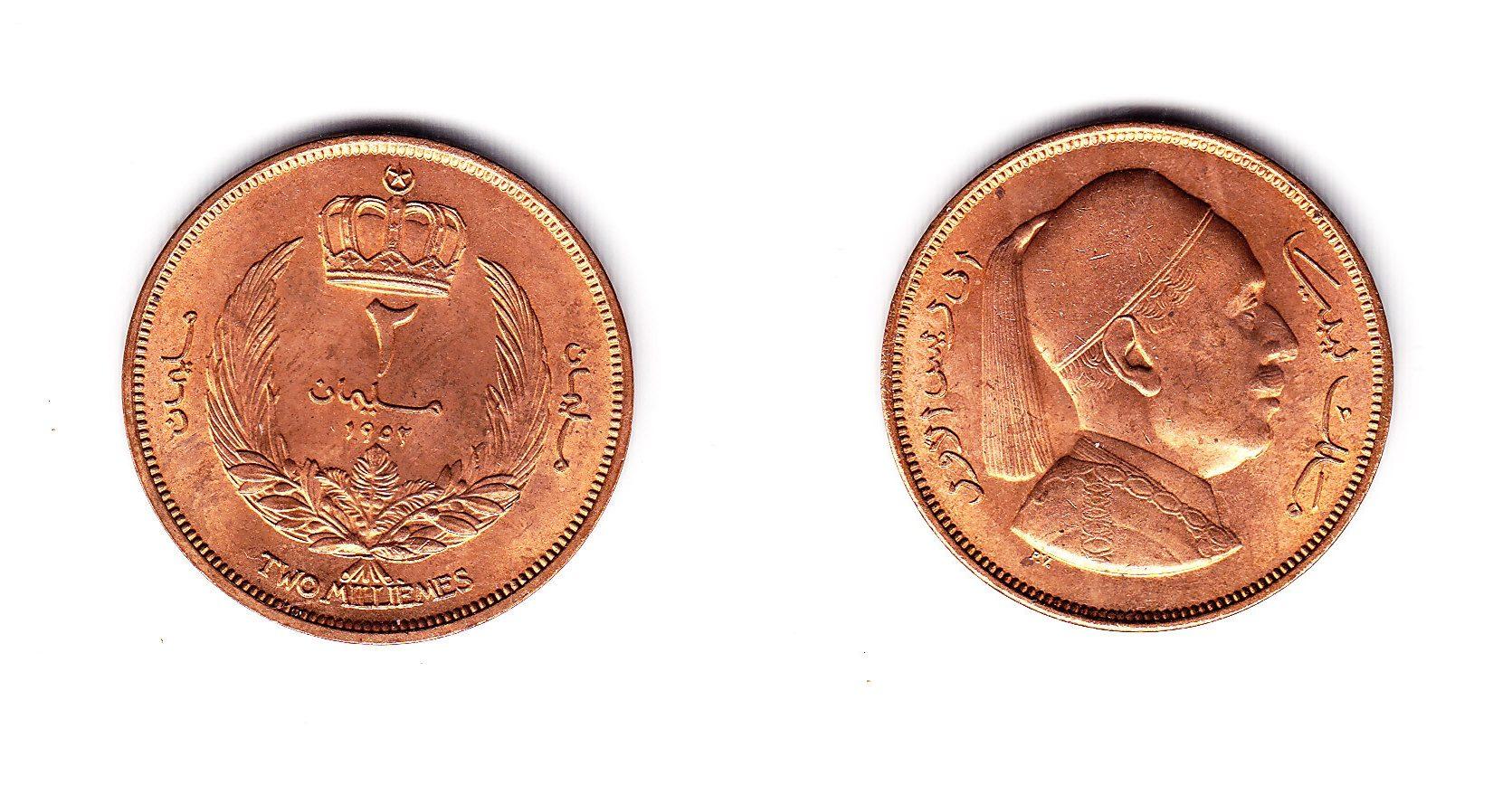 Libyen 2 Millieme 1952 unz