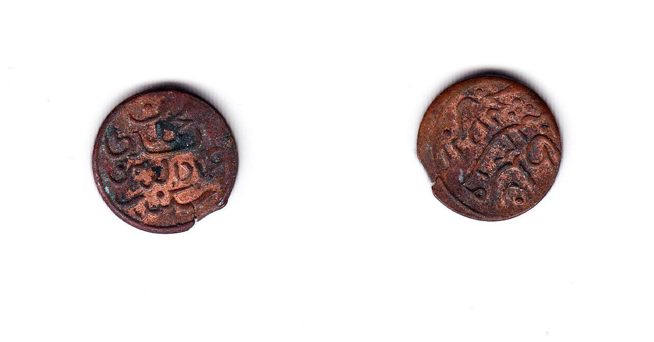 Malediven 2 Larin 1319 AH ss