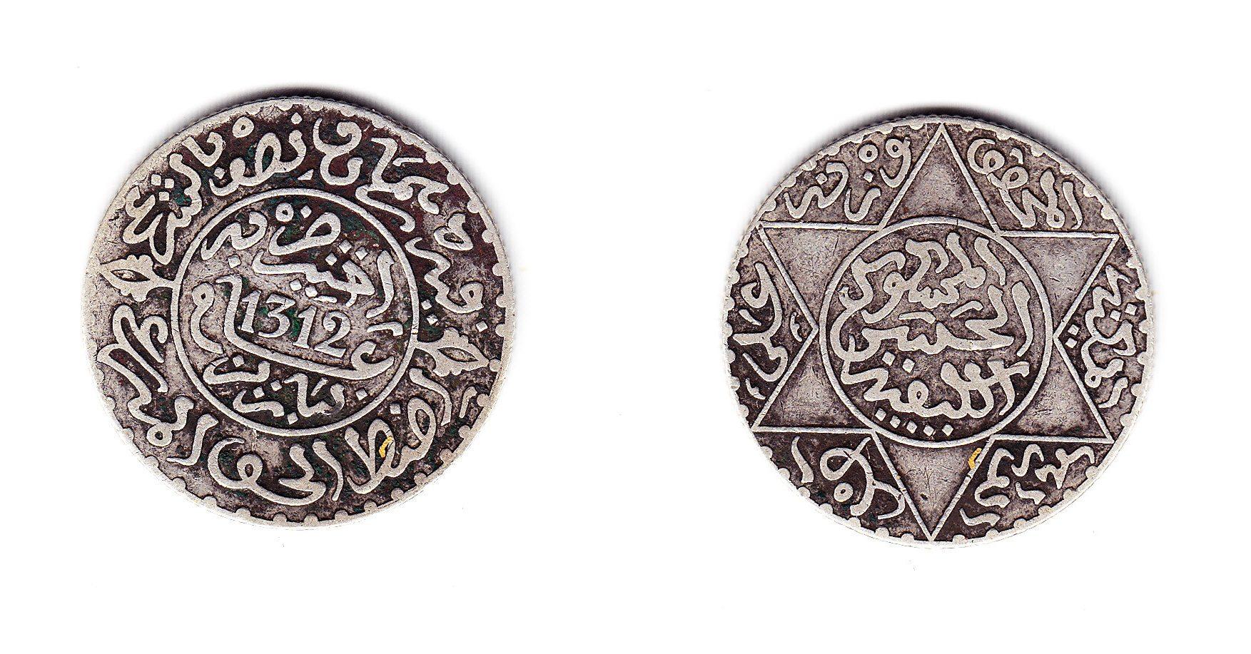 Marokko 2 1/2 Dirham 1312 Paris ss