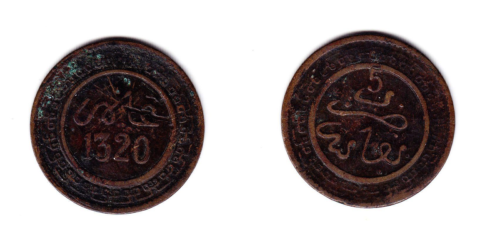 Marokko 5 Mazuna 1320 Fes ss