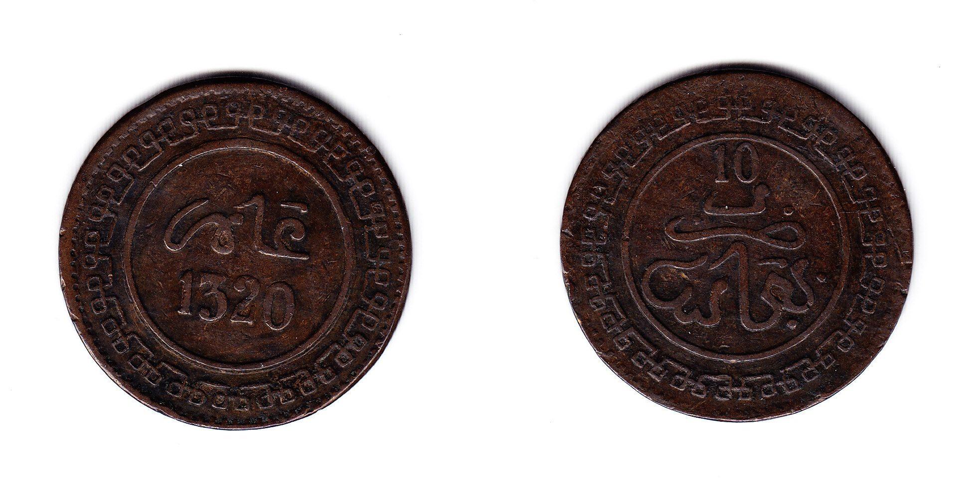 Marokko 10 Mazuna 1320 Fes ss