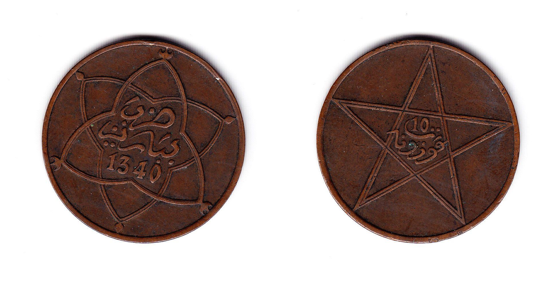 Marokko 10 Mazunas 1340 ss