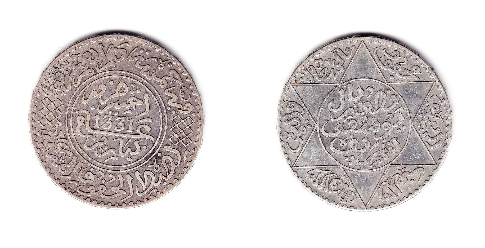 Marokko 1/2 Rial 1331 ss