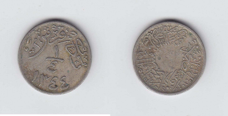 Saudi-Arabien 1/4 Girsh 1344 s-ss