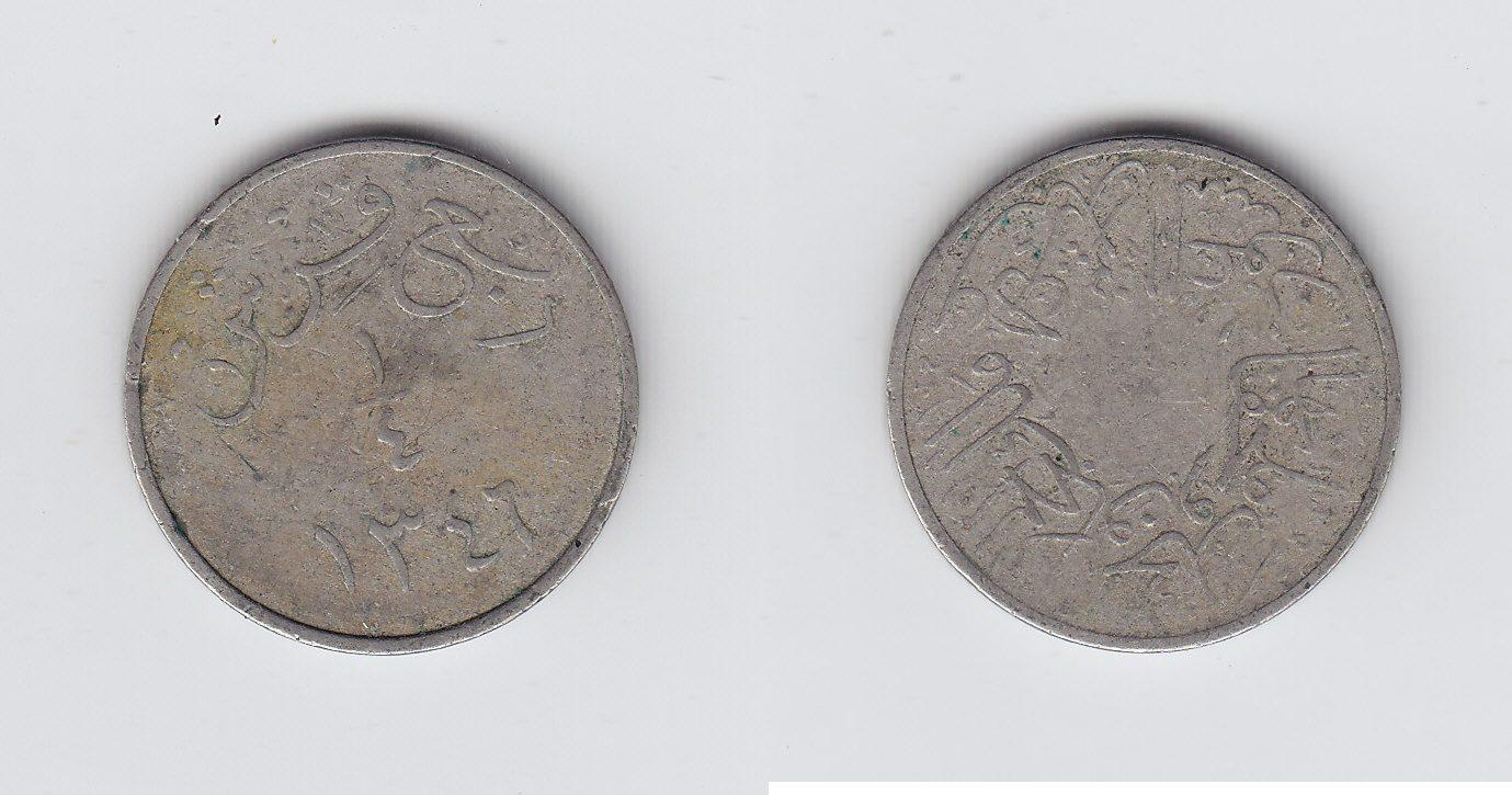 Saudi-Arabien 1/4 Girsh 1346 s-ss