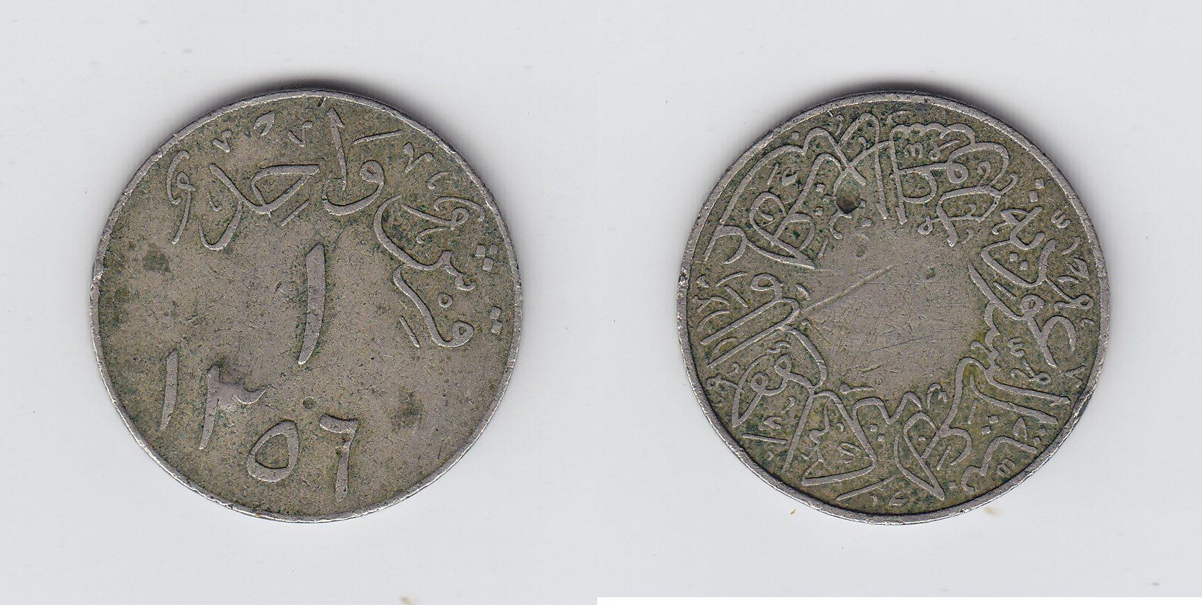 Saudi-Arabien 1 Girsh 1356s-ss