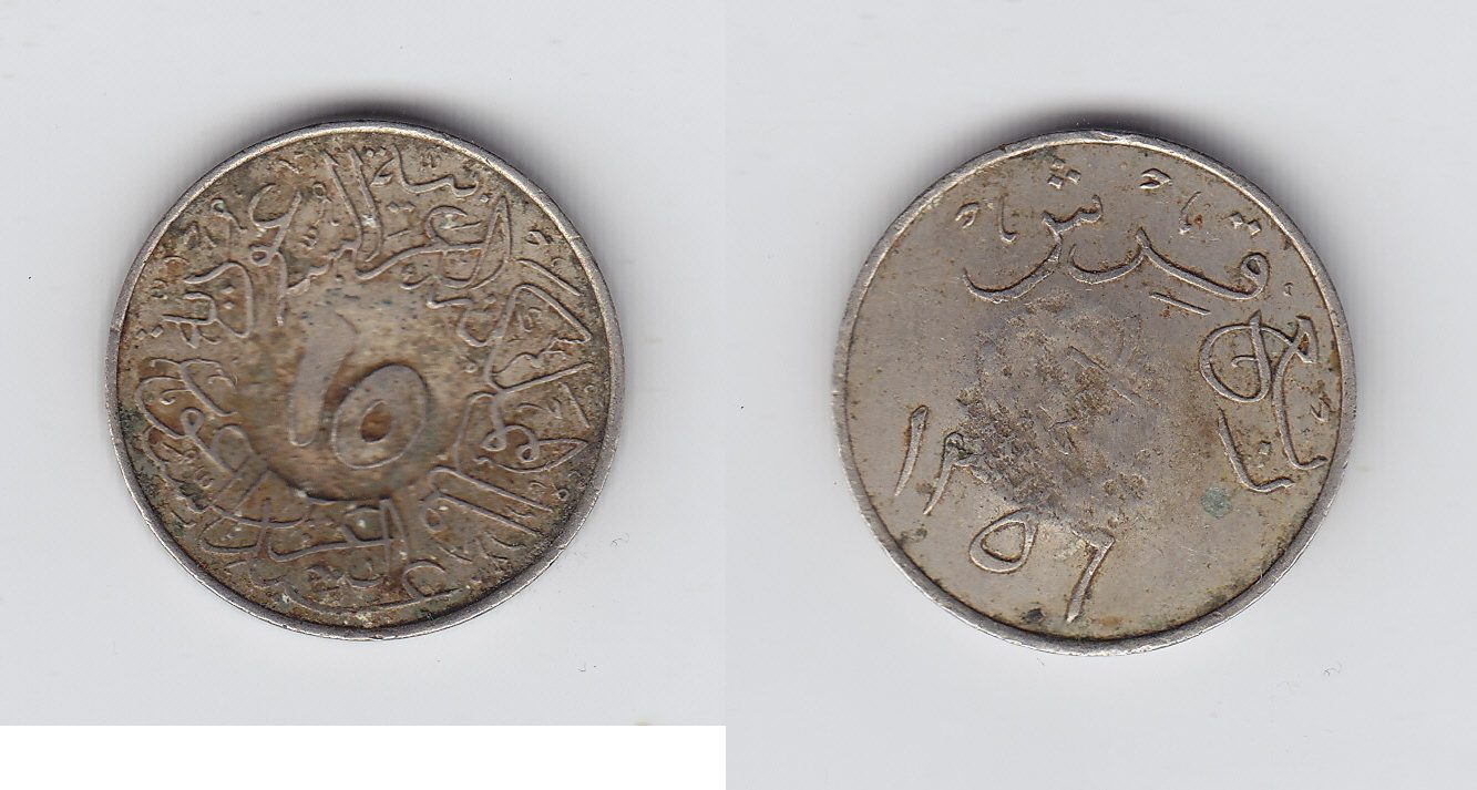 Saudi-Arabien Ggst.65 auf 1/4 G 1356 ss