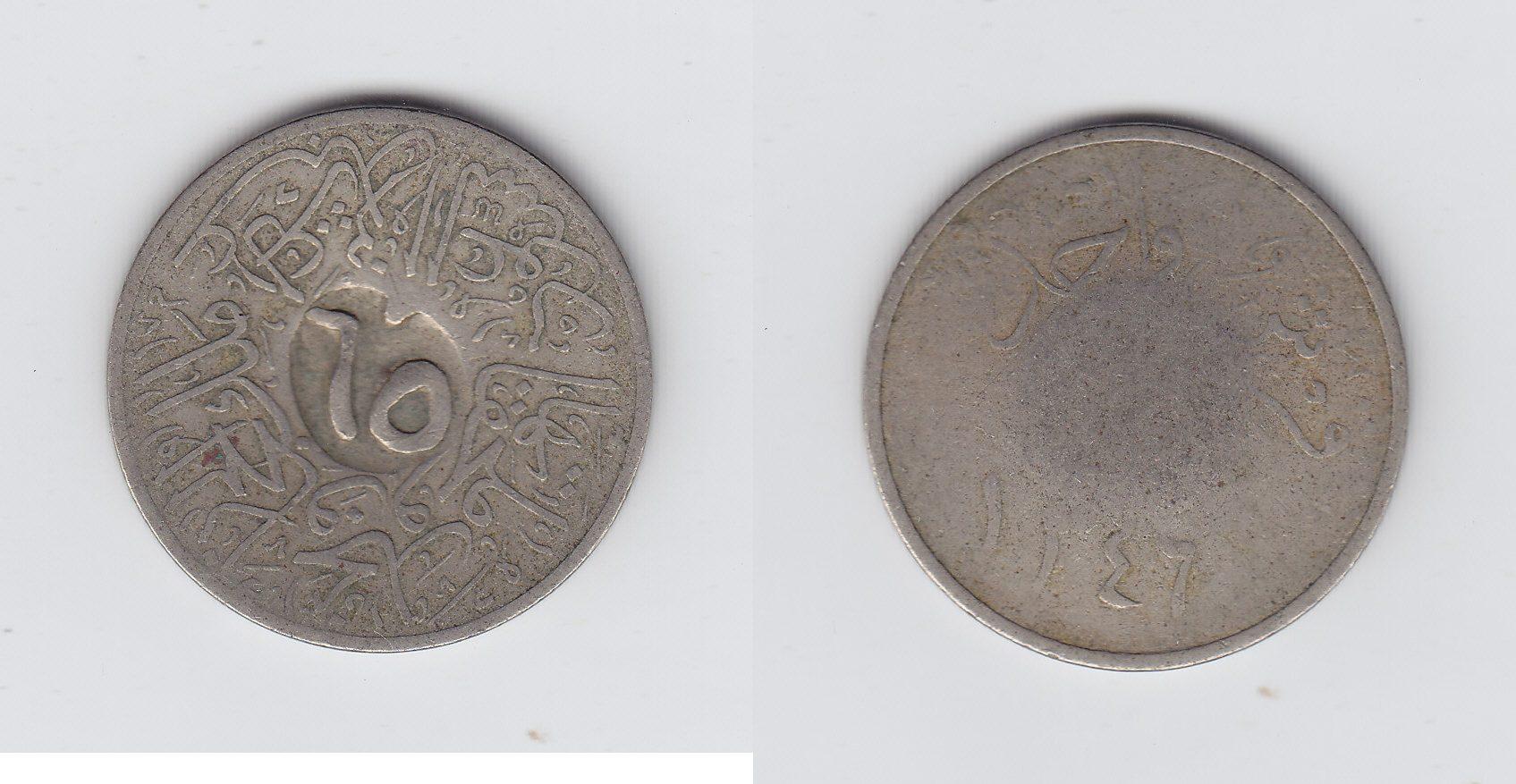 Saudi-Arabien Ggst.65 auf 1 G 1346 s-ss