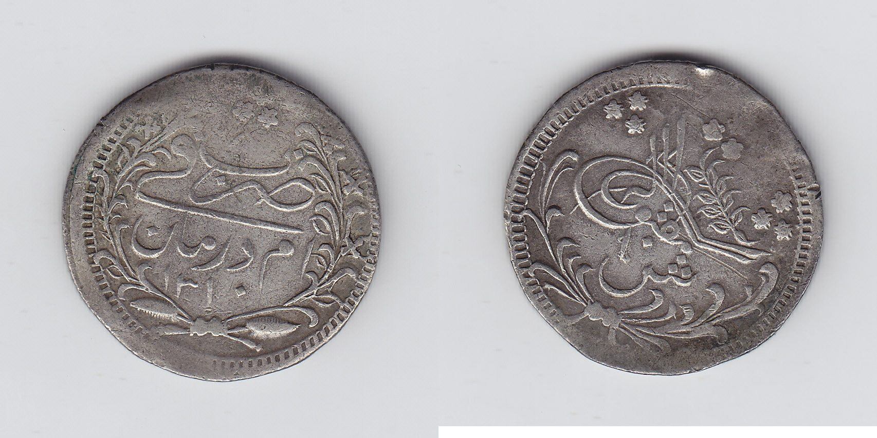 Sudan 10 Piaster 1310/8 ss