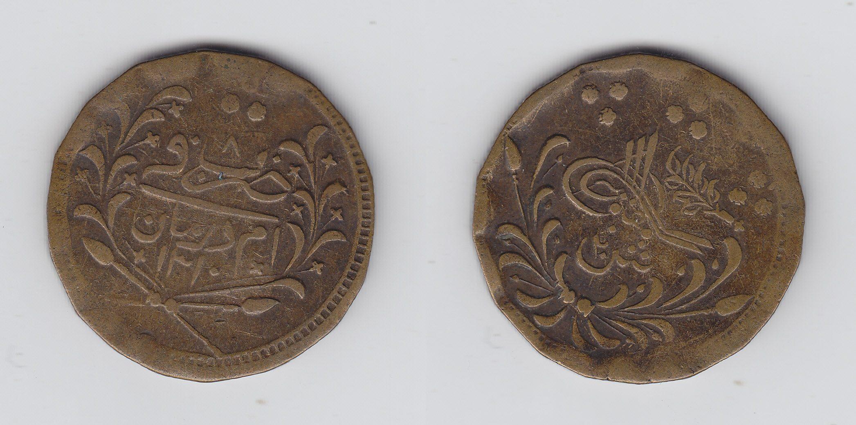 Sudan 20 Piaster 1310/8 ss