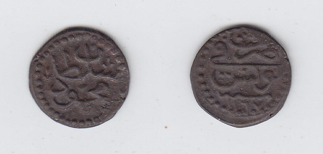Tunis Kharub 1167AH ss