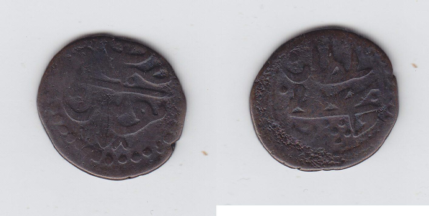 Tunis Burbe 1178AH s-ss