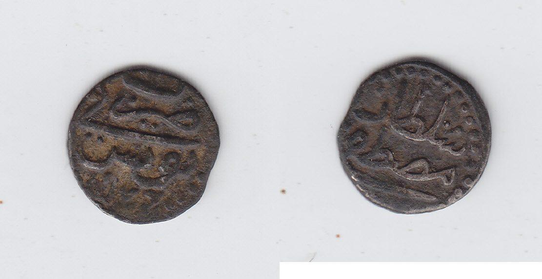 Tunis Kharub 1176AH ss