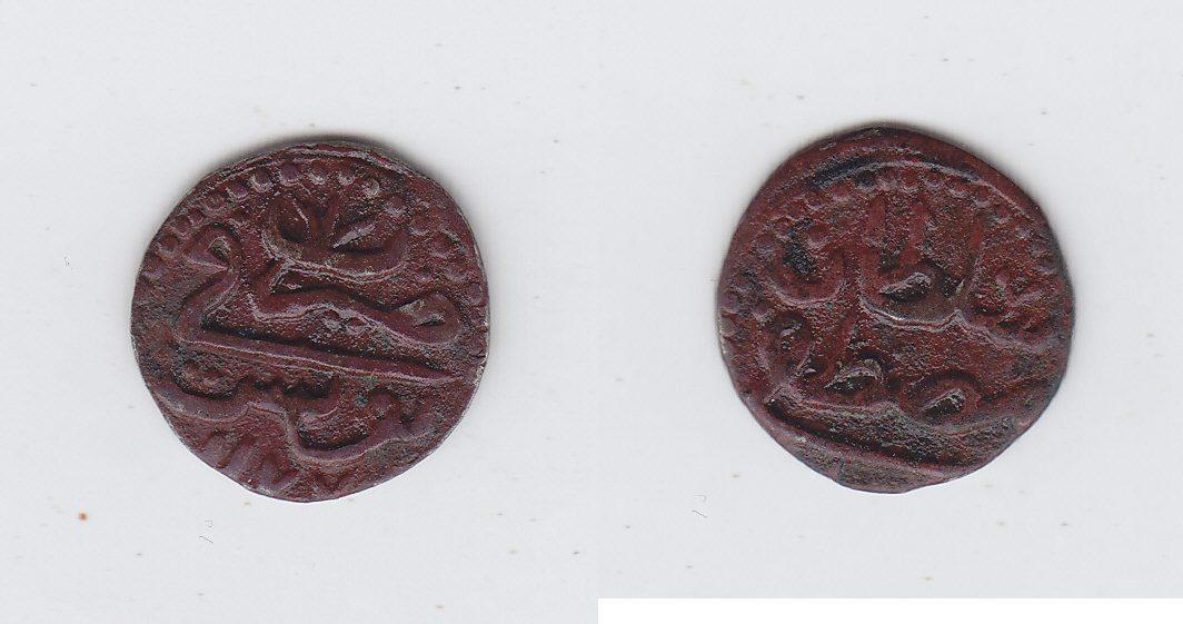 Tunis Kharub 1177AH ss