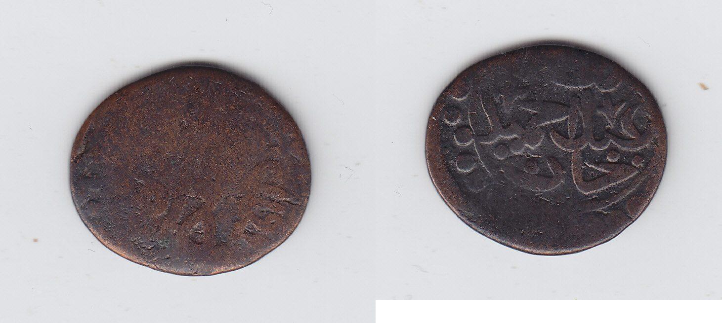 Tunis Burbe 1191AH s-ss