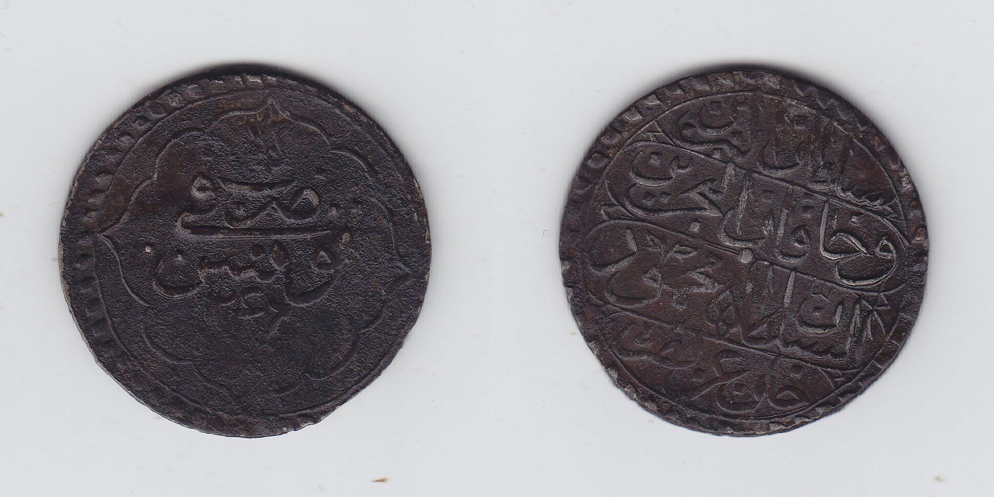 Tunis Kurus/Piaster 1246AH ss