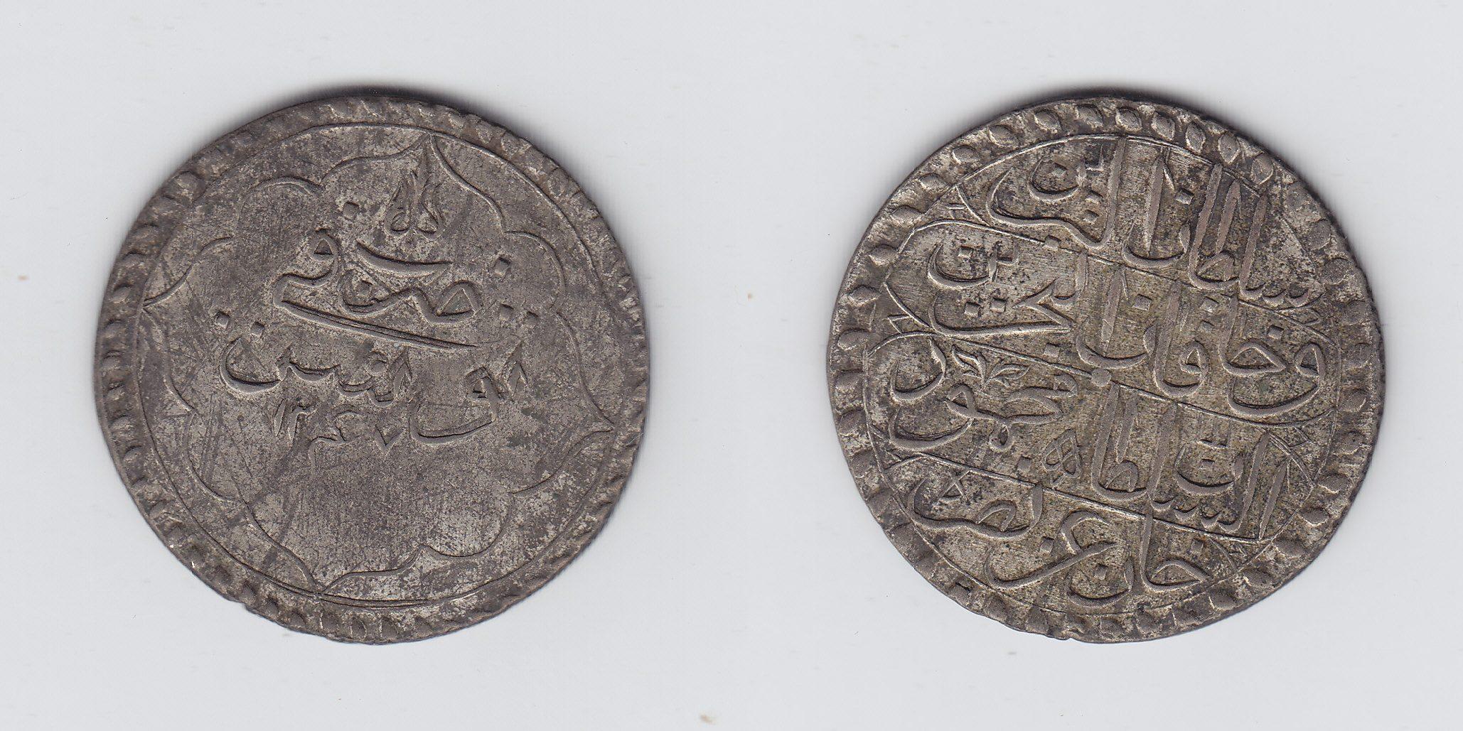 Tunis Kurus/Piaster 1247AH ss