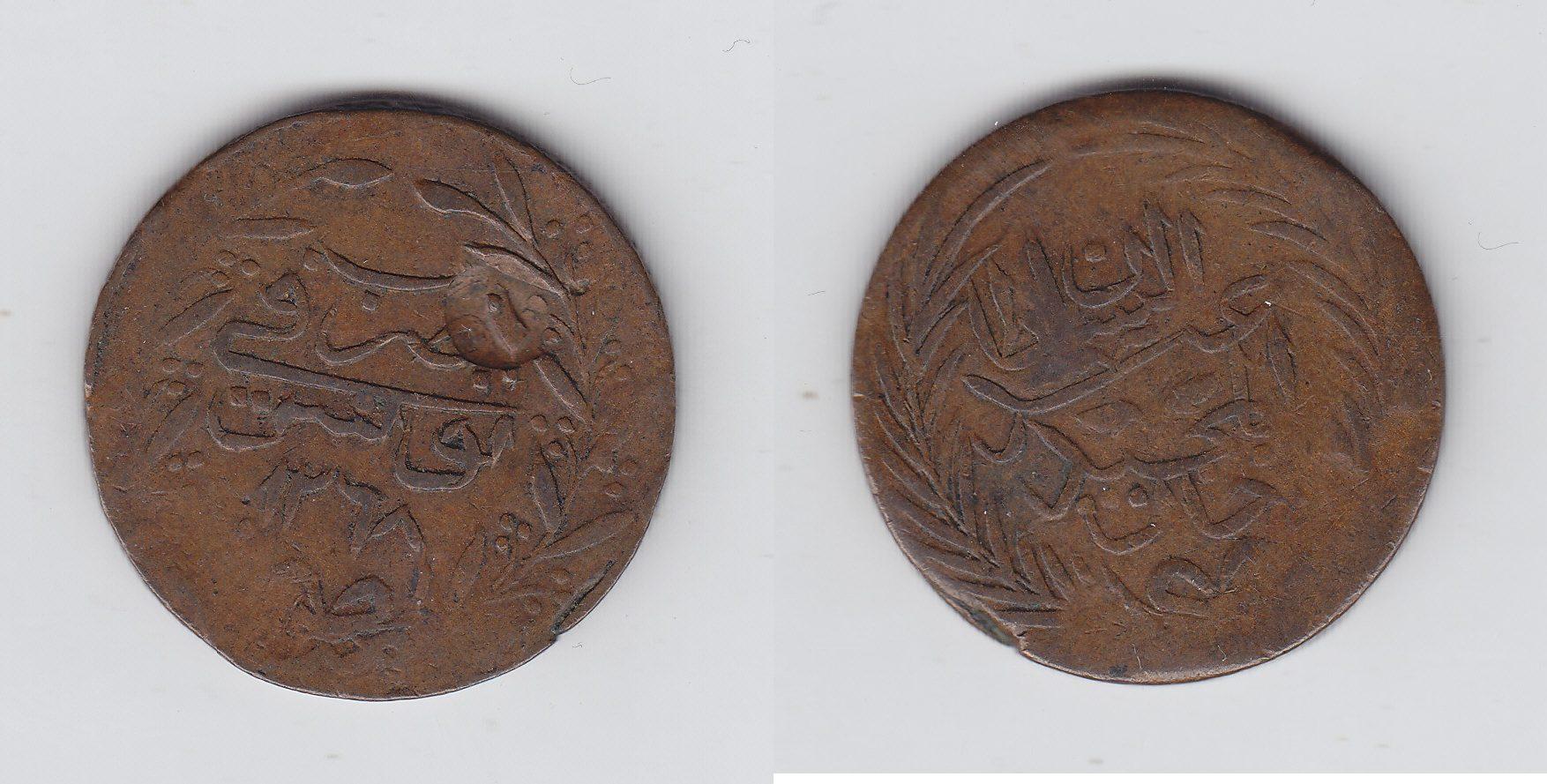 Tunis Kharub cantern. 1268AH