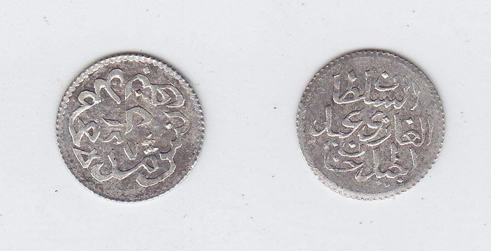 Tunis 2 Kharub 1274AH unz