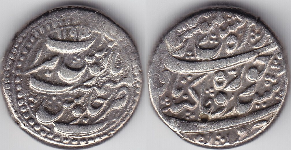 1 1194 Afghanistan 1 Rupie Herat AH 1194 SS