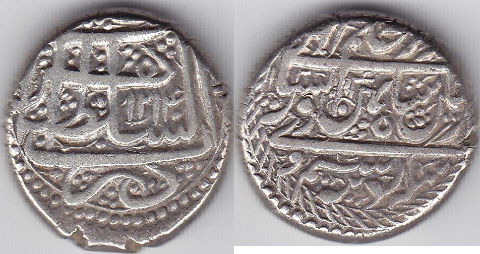 1 1214 Afghanistan 1 Rupie Herat AH 1214 VZ