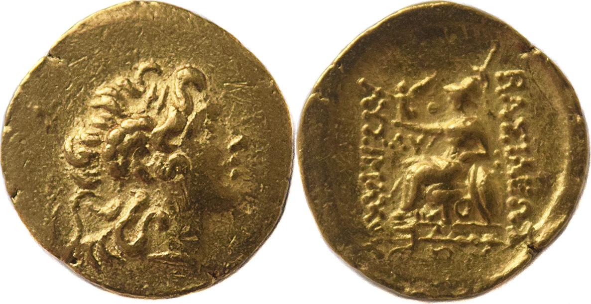 king of pontus coin mithridates