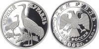 Rußland Russland 1 Rubel 2000 - Mönchskraniche 1 R