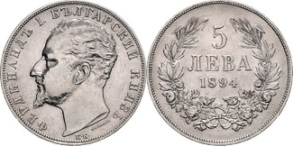 5 Lewa 1894 KB Bulgarien Ferdinand I. als Fürst 1887-1908 vz-
