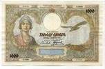 Jugoslawien, 1000 Dinara,