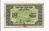 Israel, 100 Pruta,