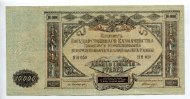 Russland/Süd, 10000 Rubel