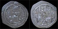 Sasanian Kingdom drachm Sasanian Kingdom Hormazd IV AR drachm