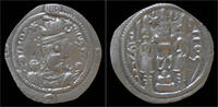 Sasanian drachm Sasanian Kingdom Hormazd IV AR drachm
