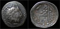 drachm 2nd cent BC Celtic Celtic Eastern Europe  AR drachm- Imitation o... 109,00 EUR Gratis verzending
