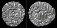 India jital India  Delhi Sultanats  Ghiyath al-Din AR jital (four gani)