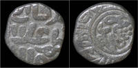 2 gani 1296-1316AD India India Delhi Sultanate sultan Ala al-din Muhamm... 39,00 EUR Gratis verzending